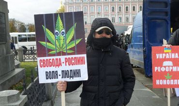 Статья о марихуане на украине покажет ли общий анализ мочи марихуану