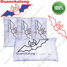 Грунт Guanokalong Complete Mix 45L